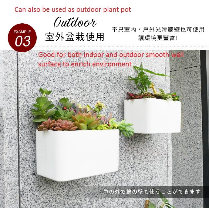 5.Outdoor plant pot.jpg